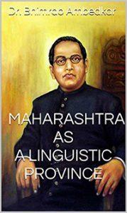 Maharashtra as a Linguistic Province