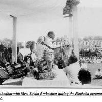 Dhamma Diksha